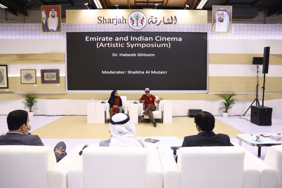 Sharjah Brings Uae S And India S Celluloid Friendship Under Focus